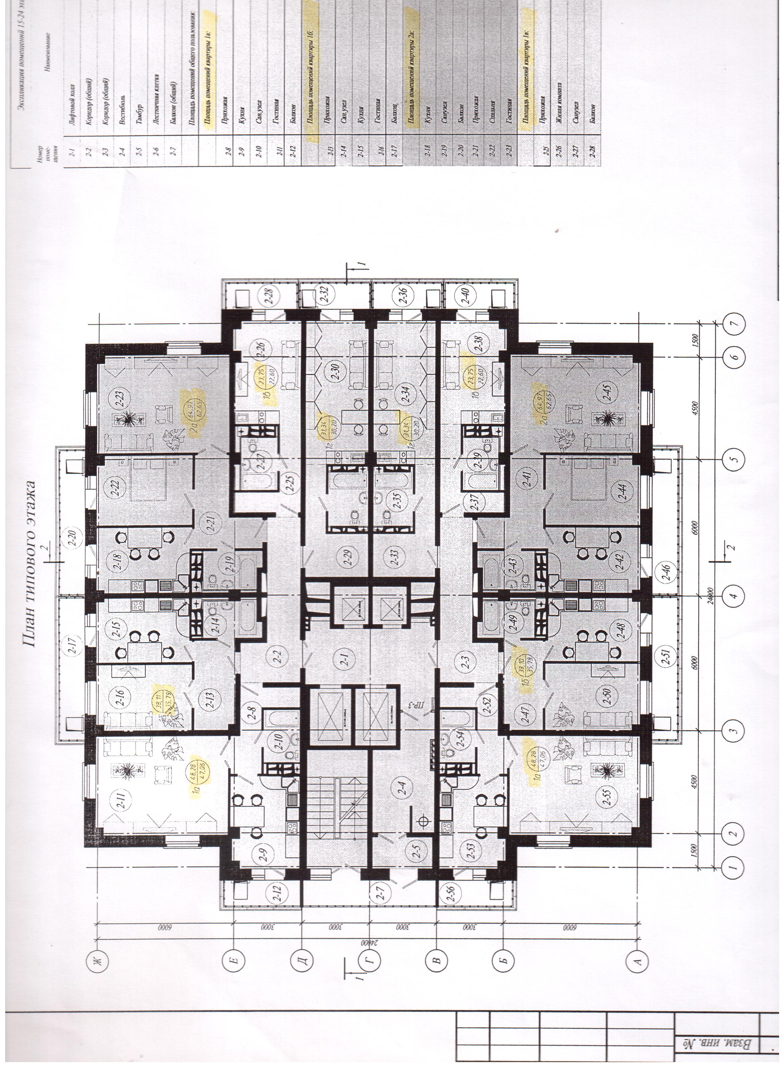 План этажа 001